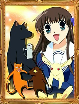 Fruits Basket Picture Gallery