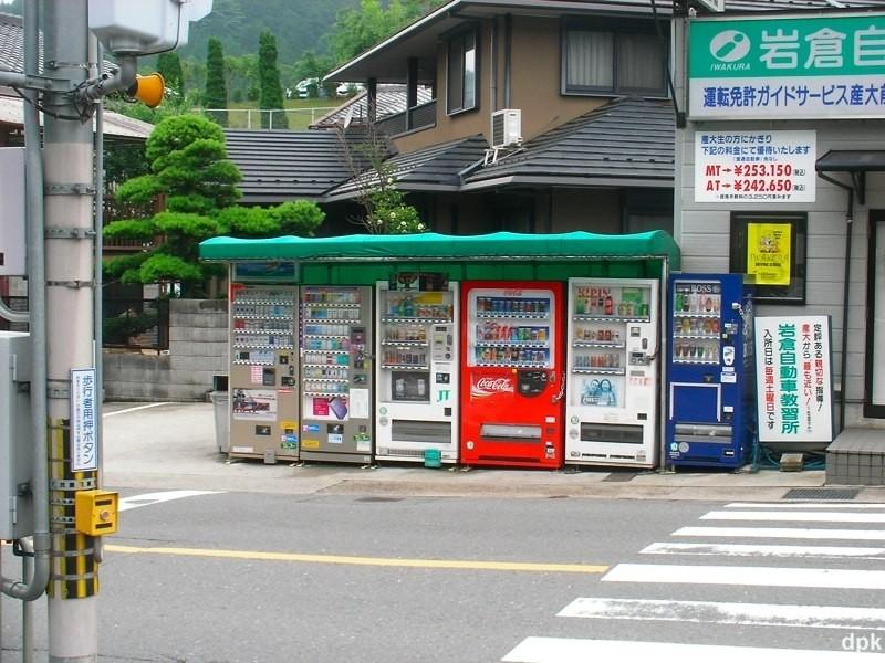 japan school vending machine
