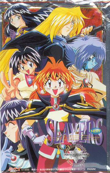 slayers picture gallery